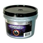 Black Pearl — 1.5 kg