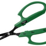 shear_perfection_senshi_japanese_scissors_trimmers_trim_pruner_straight_800412_1